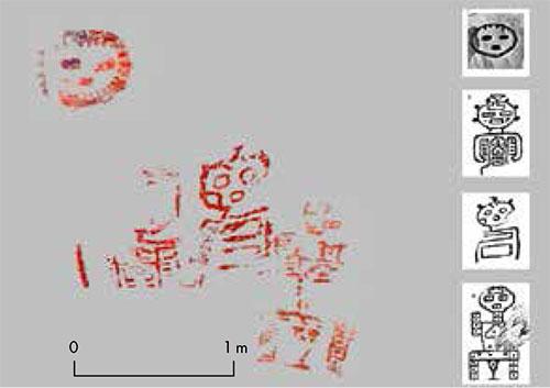 Pinturas rupestres en la Gruta de los Espíritus